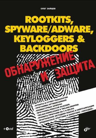 Rootkits, SpyWare/AdWare, Keyloggers & Backdoors